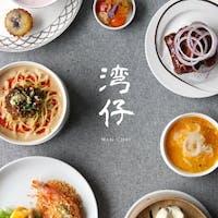 星期菜ヌードル&シノワ