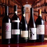 イタリア国内 北から南までのワイナリーから厳選されたオーガニックワイン