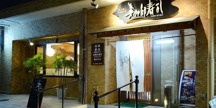 記念日におすすめのレストラン・英多郎寿司の写真2