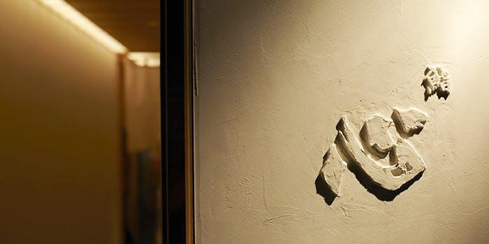 記念日におすすめのレストラン・鮨心の写真2