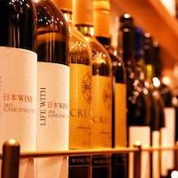 Wine Bistro Bonne quela