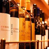 生産者と料理人の顔が見える料理と、それに優しく寄り添うナチュラルワイン