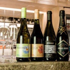 ロシア産ワイン、ジョージアワインも!