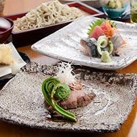 天然素材の季節の天ぷらと極上蕎麦のコース料理