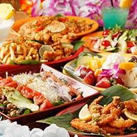 豊富なハワイとメキシコの料理を堪能できるニュースタイル・カジュアルビストロ