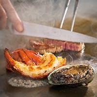 厳選された最高級食材の鉄板焼を贅沢に