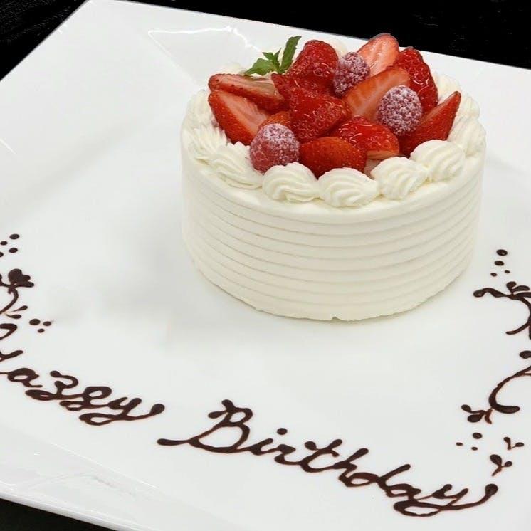 3号ケーキ