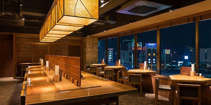 記念日におすすめのレストラン・旅籠茶家 かやかやの写真1