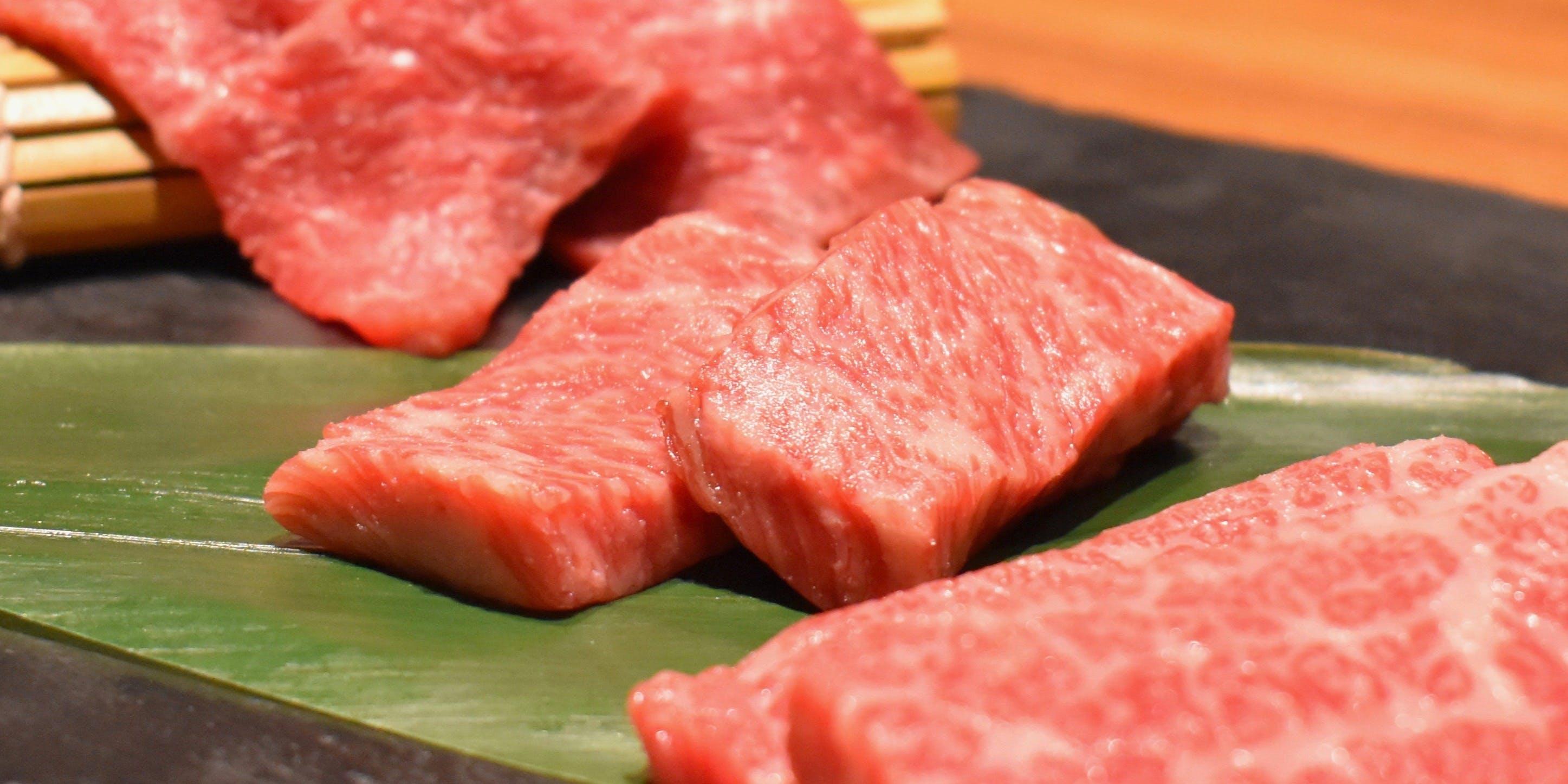 焼肉 高級 名古屋