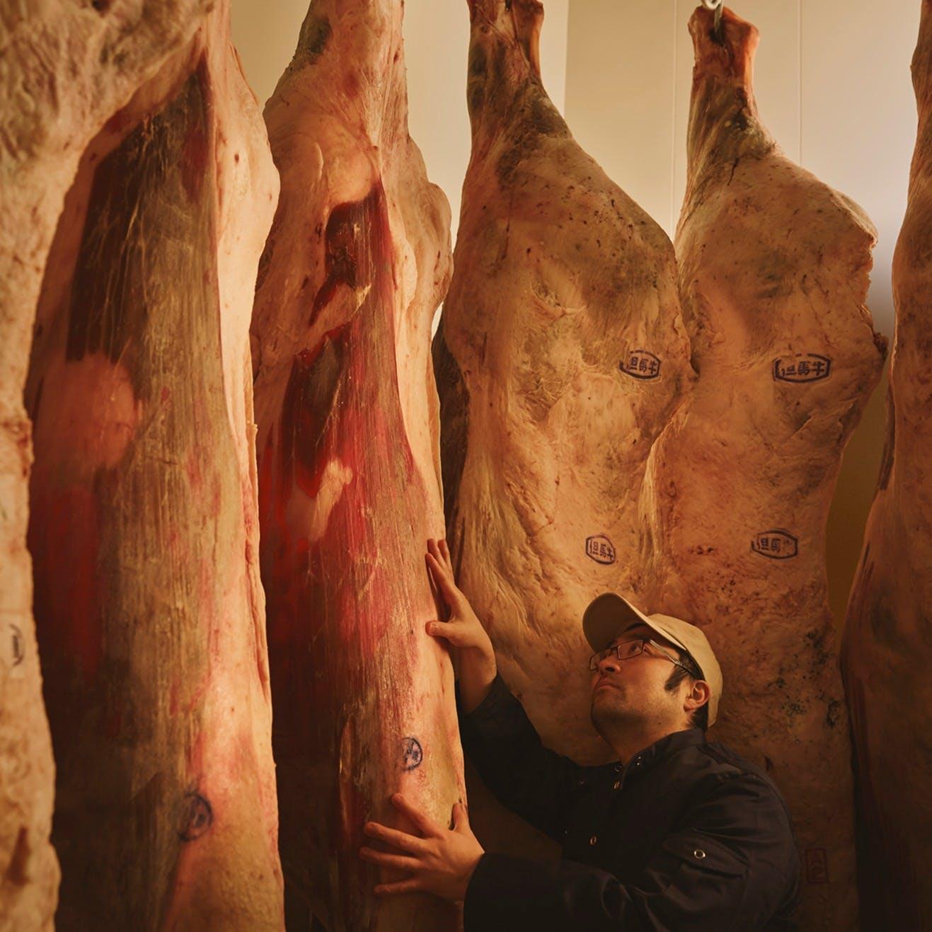 牛、肉、人をつなぐ