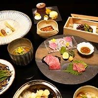 京野菜や和牛など四季を味わう贅沢