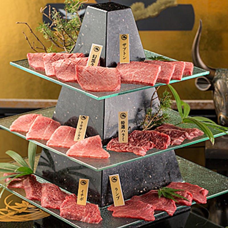 【限定 和牛肉寿司サービス】+【富士山頂盛りセット】希少部位2種や本日のおまかせ4種を味わうランチ