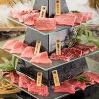 芝浦食肉市場直送の国産黒毛和牛、鮮度抜群のホルモンを堪能