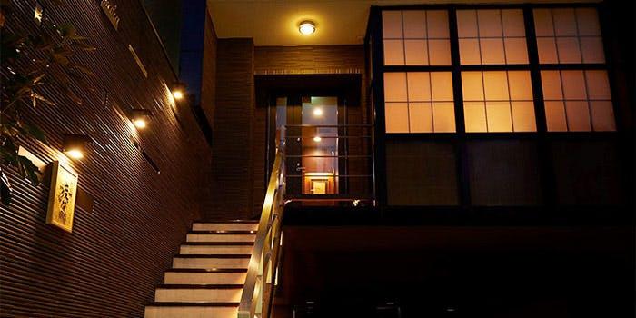 記念日におすすめのレストラン・赤坂 渡なべの写真1