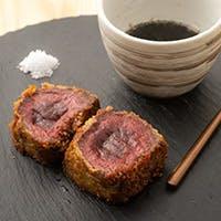 北海道北見産熟成エゾジカのカツレツと黒ゴマのソース