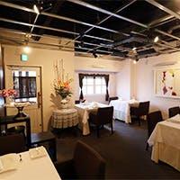 「美食の空間」にお客様をご招待