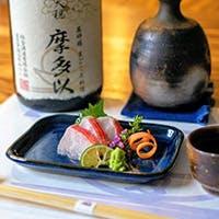 旬の食材と厳選された日本酒のペアリング