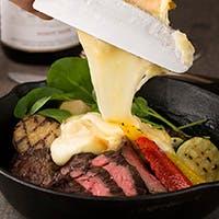 濃厚チーズたっぷりのラクレットやチーズフォンデュ