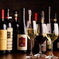 貴重なワインも揃う豊富なラインナップ