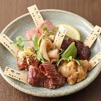 肉本来の美味しさを徹底的に追求した極上の焼肉