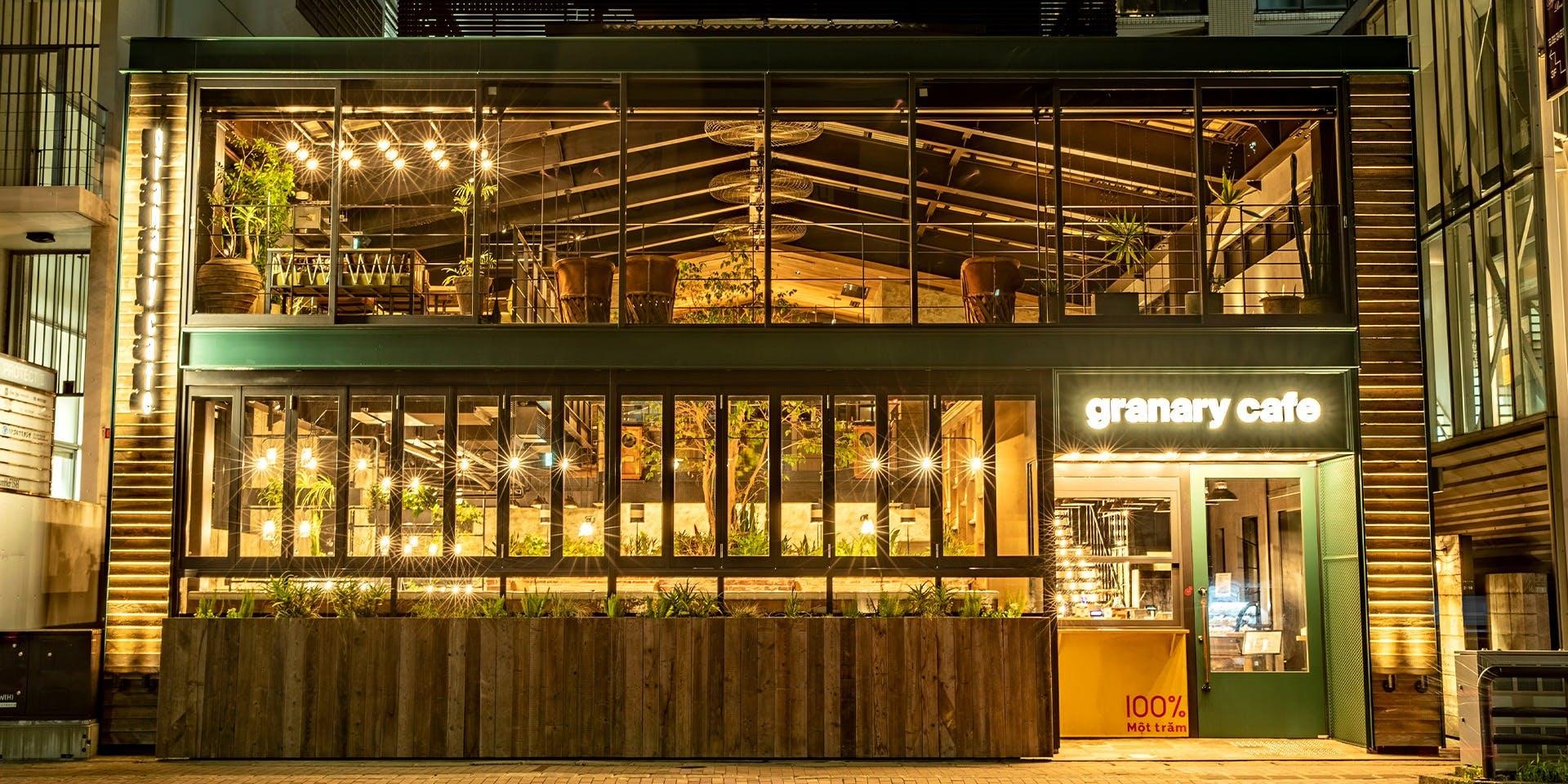 記念日におすすめのレストラン・granary cafe(旧BARRANCA)の写真2