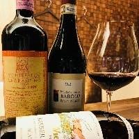 200種以上の厳選イタリアワイン