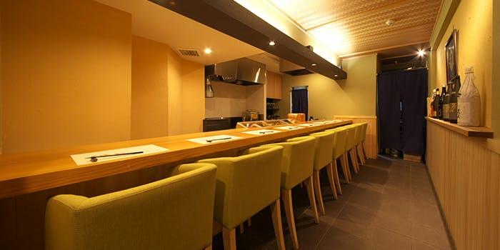 記念日におすすめのレストラン・源勘の写真2
