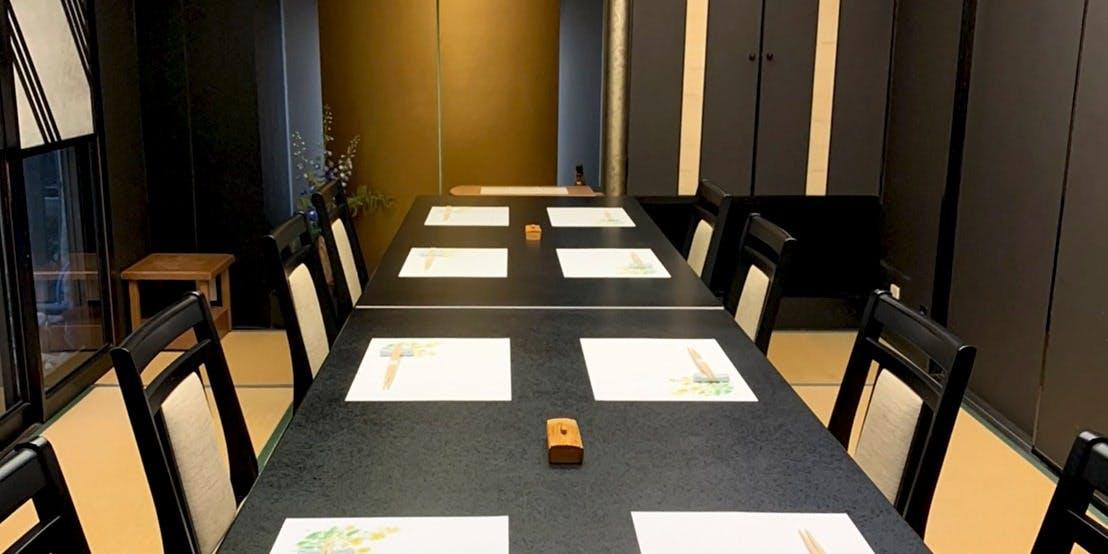 記念日におすすめのレストラン・日本料理 さかしたの写真2