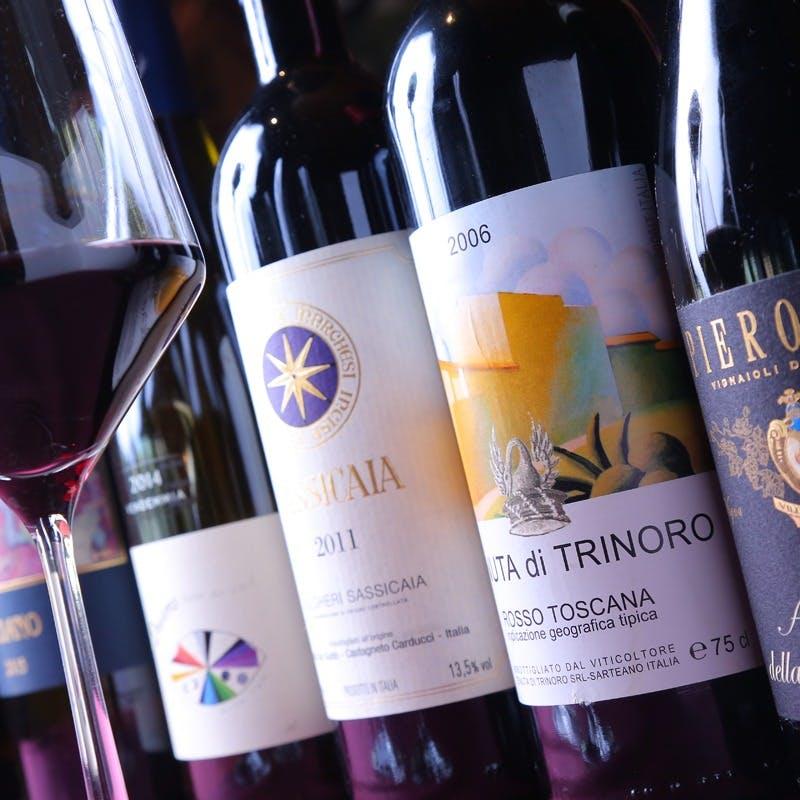 ソムリエ厳選の100種類のワイン