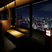 お二人で眺められる大阪・梅田を一望する開放的な地上100Mのパノラマスカイビュー