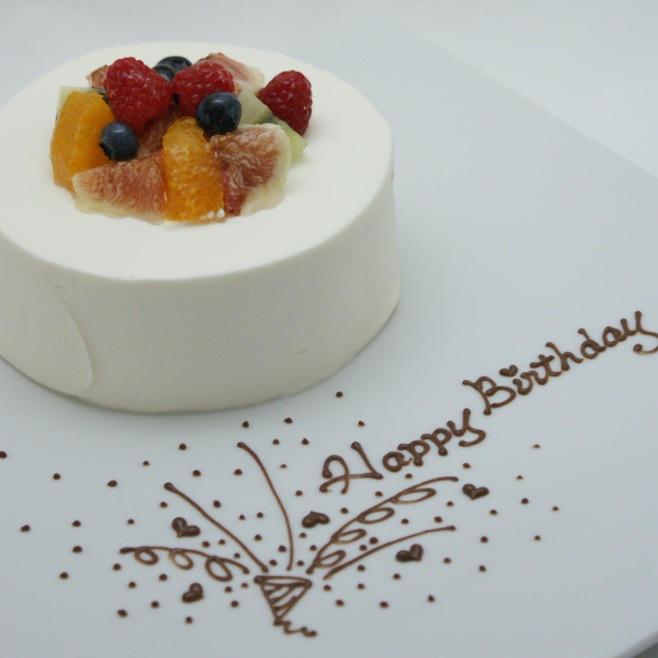 記念日用ケーキ 12cm