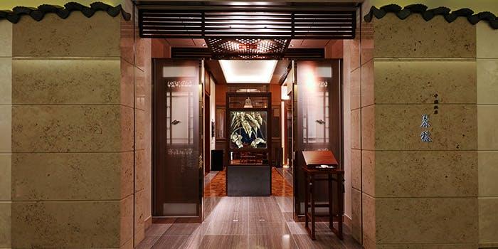 記念日におすすめのレストラン・中国飯店 麗穂の写真1
