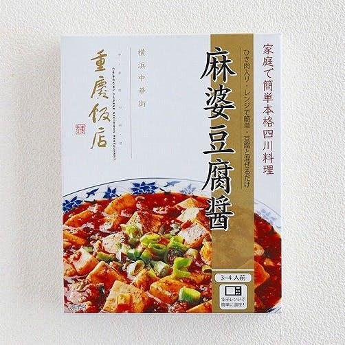 麻婆豆腐醤 1個