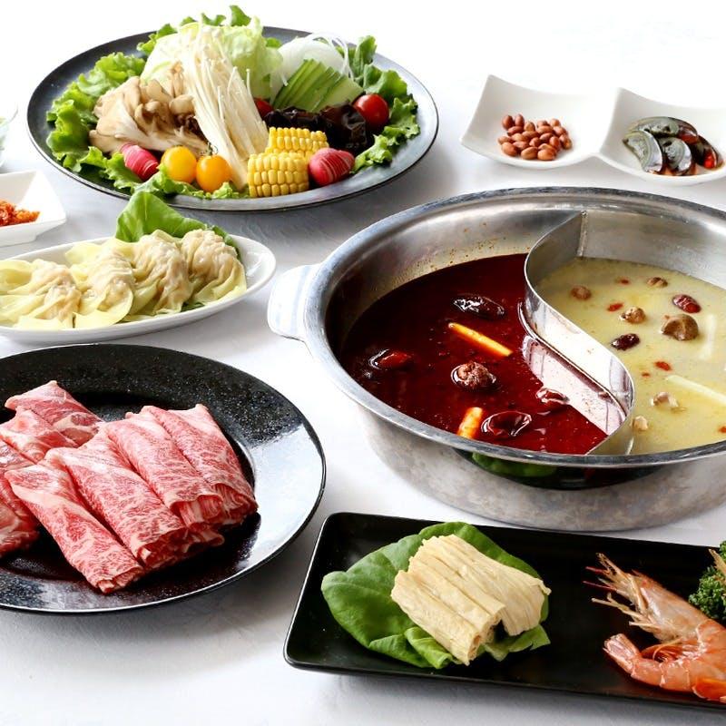 【火鍋スタンダードセット】個室確約 選べる特製スープ 食材を追加し愉しむお手軽セット+1ドリンク
