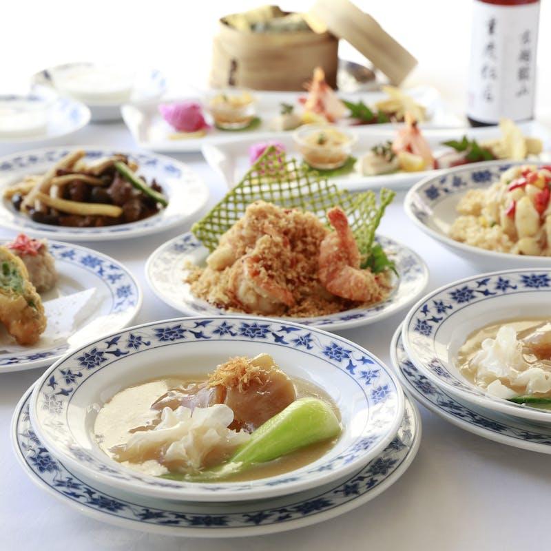 【吉祥】牛肉料理 海鮮料理 など豪華全9品+1ドリンク(個室確約)