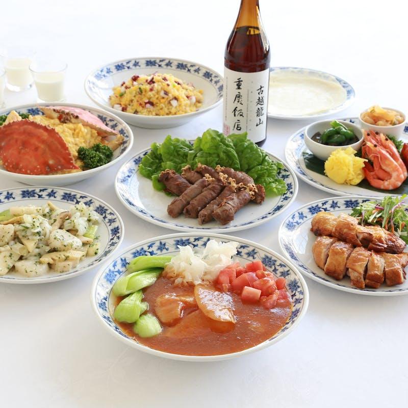 【夏のパーティープラン】渡り蟹の卵炒めなど8品+ドリンク7種飲み放題付(2時間制・2名様~)