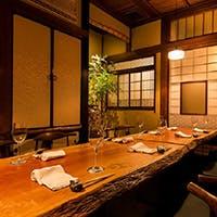 高級旅館を思わせる外観、渋谷円山町の路地裏に佇む一軒家個室割烹