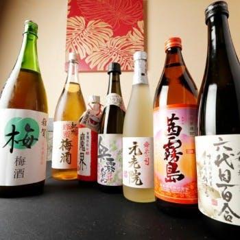 日本酒・焼酎・ワインなどこだわりのお酒