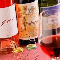 ソムリエ厳選の豊富なワイン