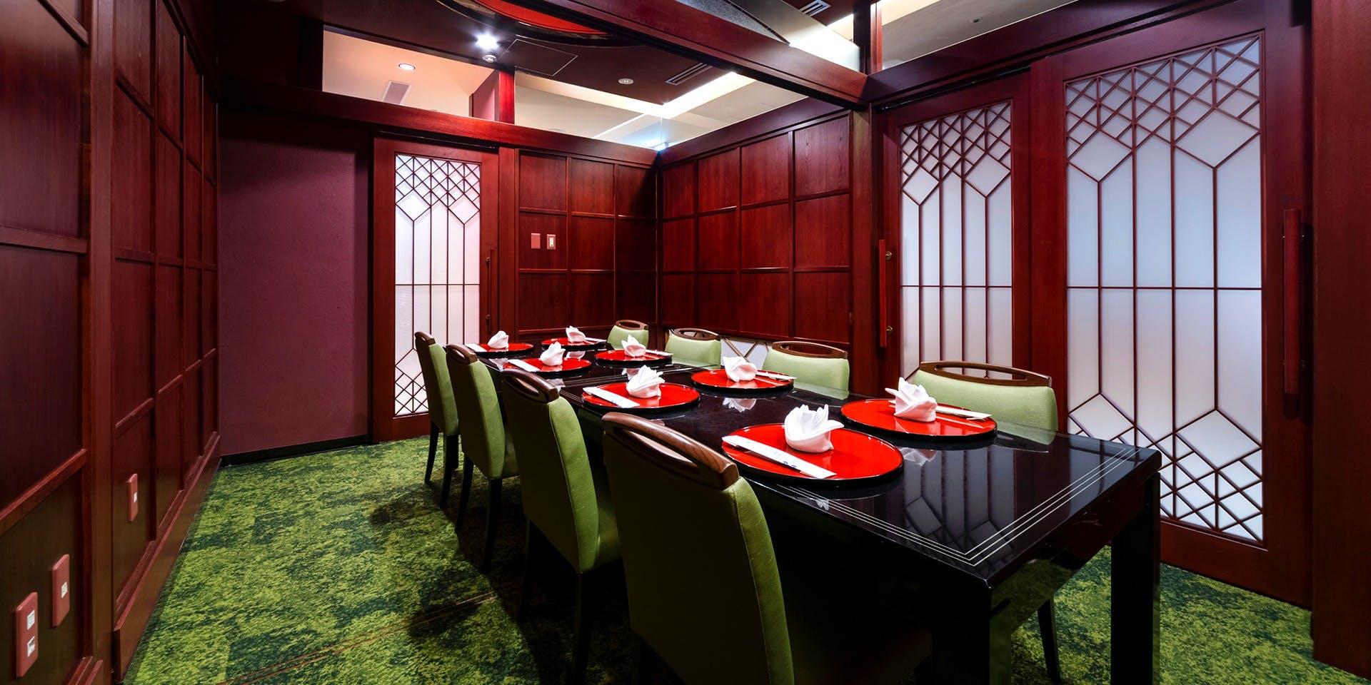 記念日におすすめのレストラン・加賀屋 銀座店の写真1
