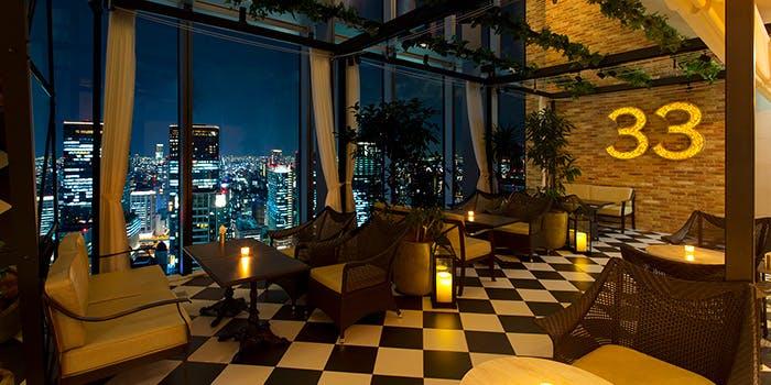 記念日におすすめのレストラン・The 33 Tea&Bar Terraceの写真1