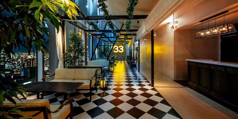 記念日におすすめのレストラン・The 33 Tea&Bar Terraceの写真2