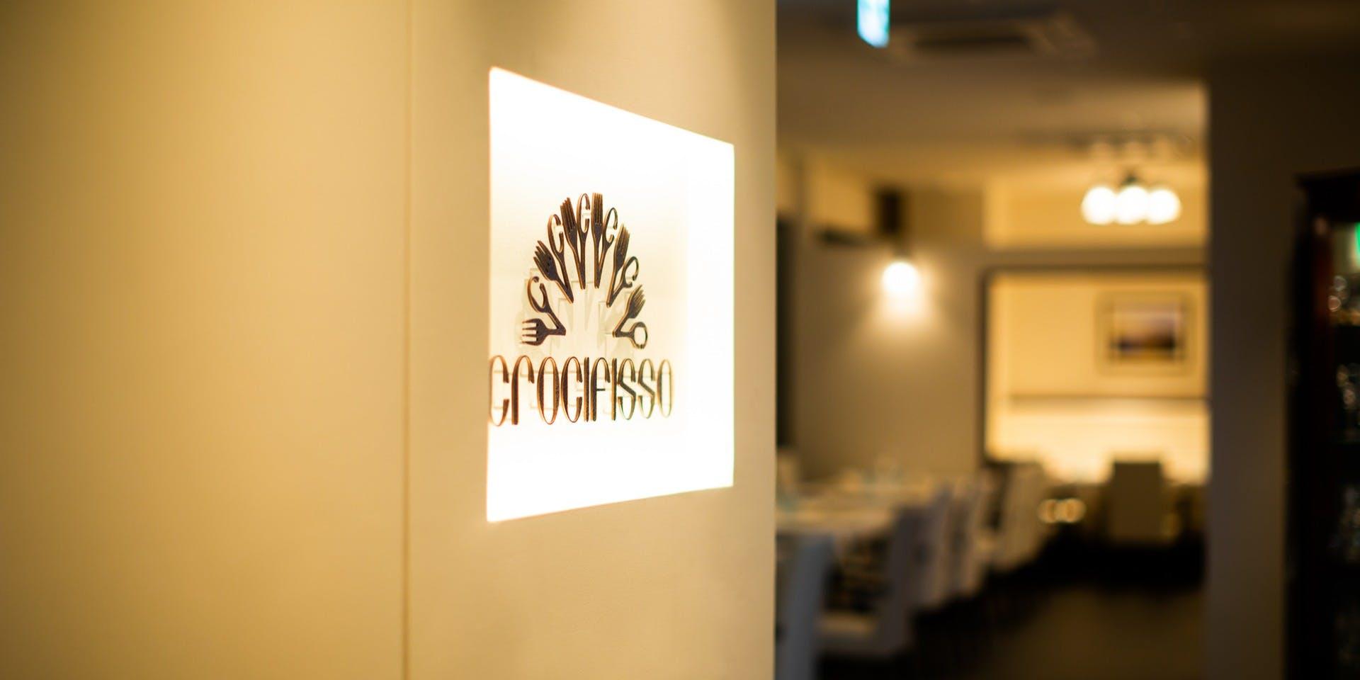 記念日におすすめのレストラン・Ristorante Crocifissoの写真2