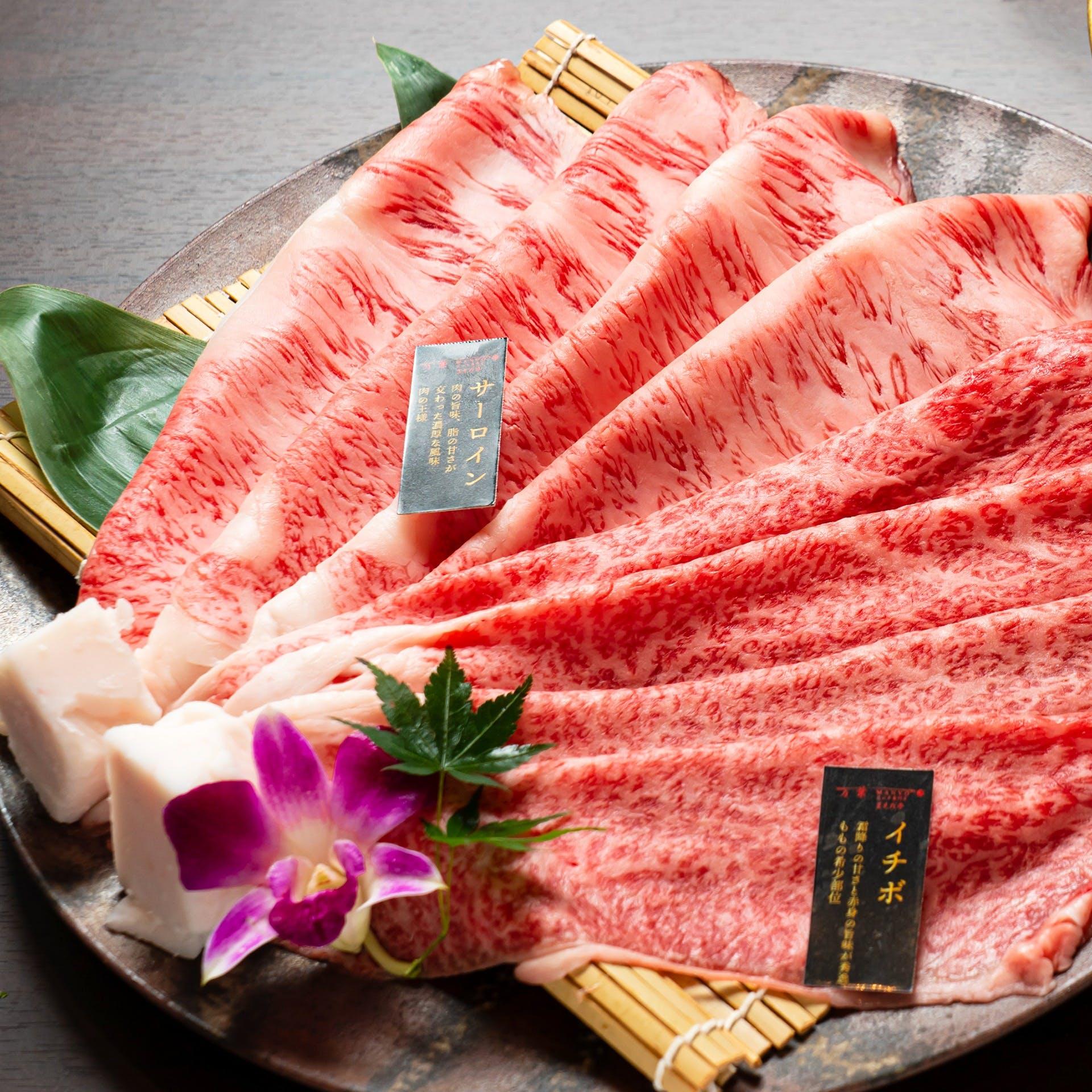 専門店ならではの価格と質で味わう「すき焼き」「焼き肉」