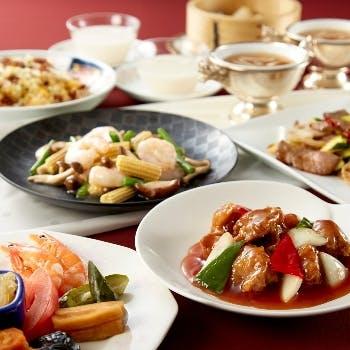 中国料理 古稀殿/サンシャインシティプリンスホテル