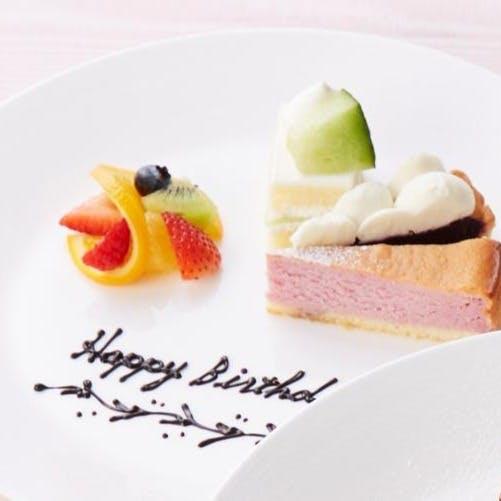ケーキ3点&フルーツ盛り合わせ(メッセージ記入可)