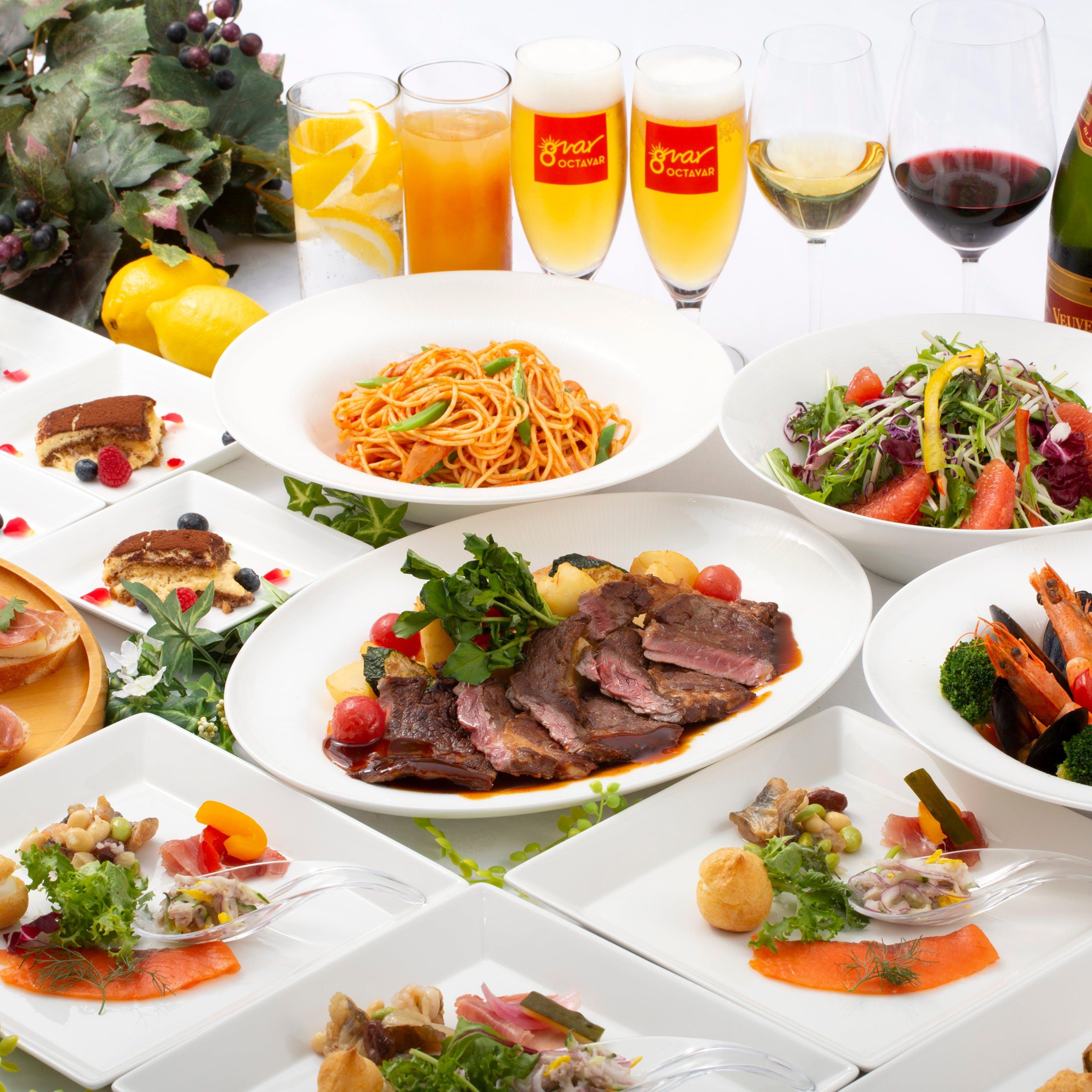 フリースタイルのランチと地中海料理をご堪能いただくカジュアルディナー