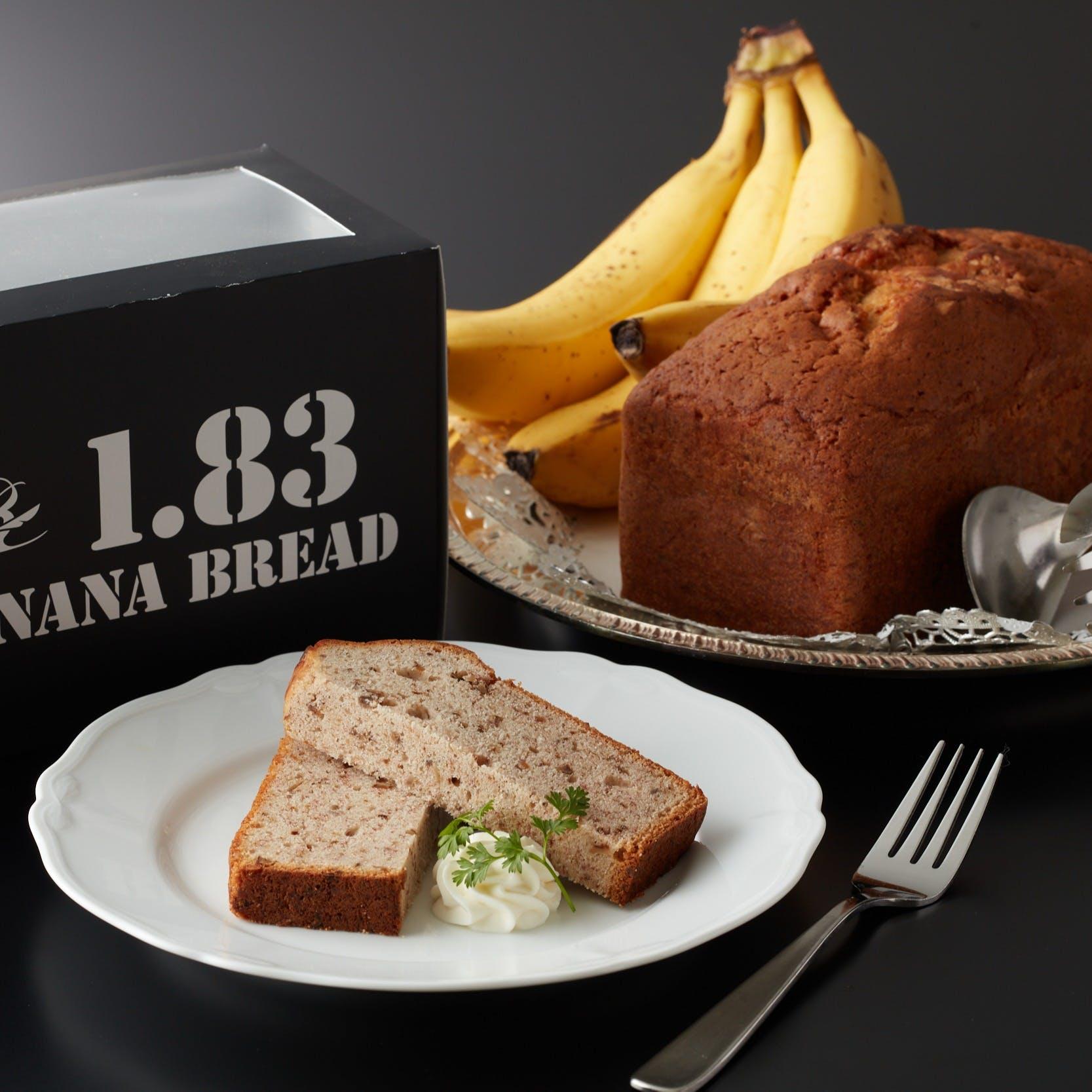 レンブラントホテル限定!1.83バナナブレッド