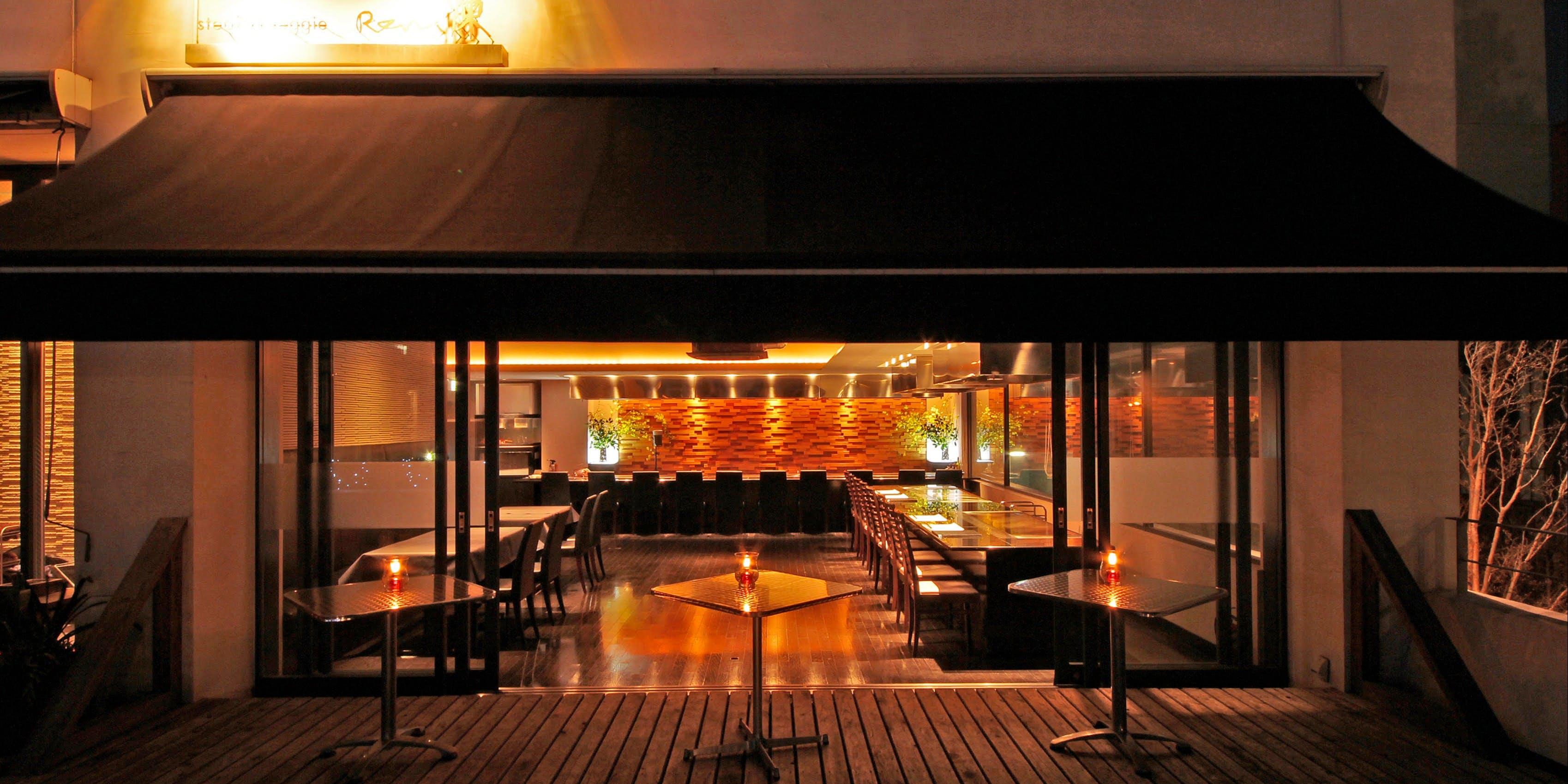 記念日におすすめのレストラン・ステーキラウンジ煉の写真1