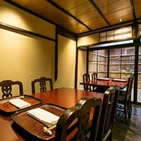 京町家の一軒家を改装した、風情と趣が漂う空間